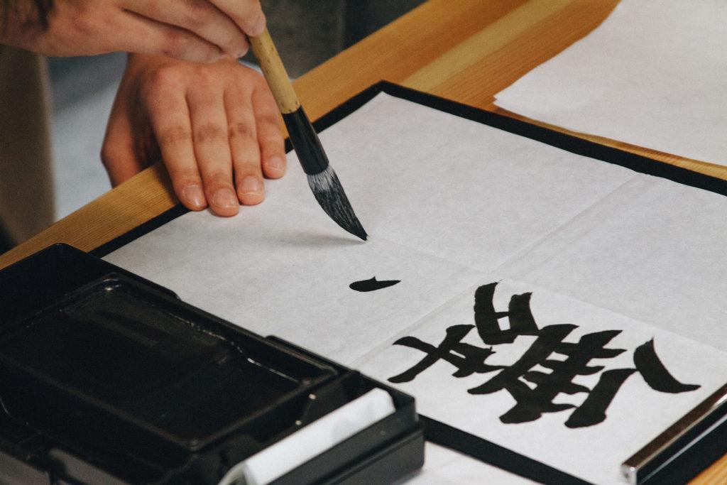 como empezar a pintar con tinta china